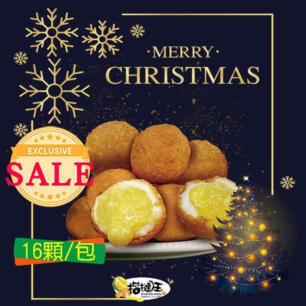 【立三】榴槤王榴槤流沙球<聖誕節優惠>