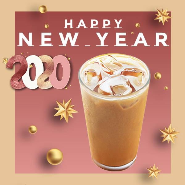 【立三】榴槤王榴槤奶茶<新年優惠>