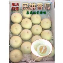 【立三】嘉義民雄溫室香瓜(15~17顆/箱)