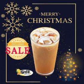 【立三】榴槤王榴槤奶茶<聖誕節優惠>